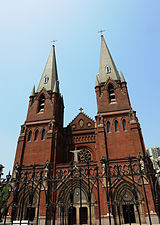 160px-Cathedral_in_Xujiahui
