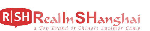 2019 Teens Chinese Summer Camp in China | RISH Mandarin Program