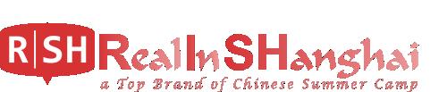 2019 国际青少年中文夏令营 - 中国最优质的汉语夏令营