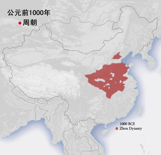 Why is China called china - summer camp in beijing 2020