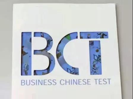 BCT - Chinese Summer Camp