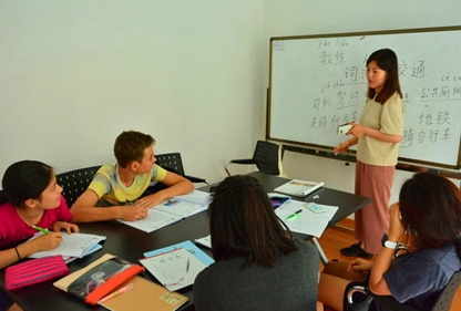 chinese class-chinese summer camp