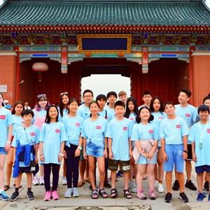 summer camp china