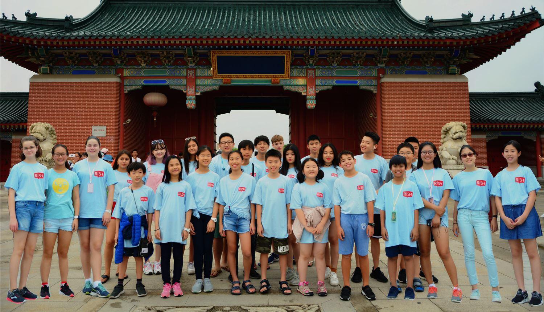 summer camp in shanghai