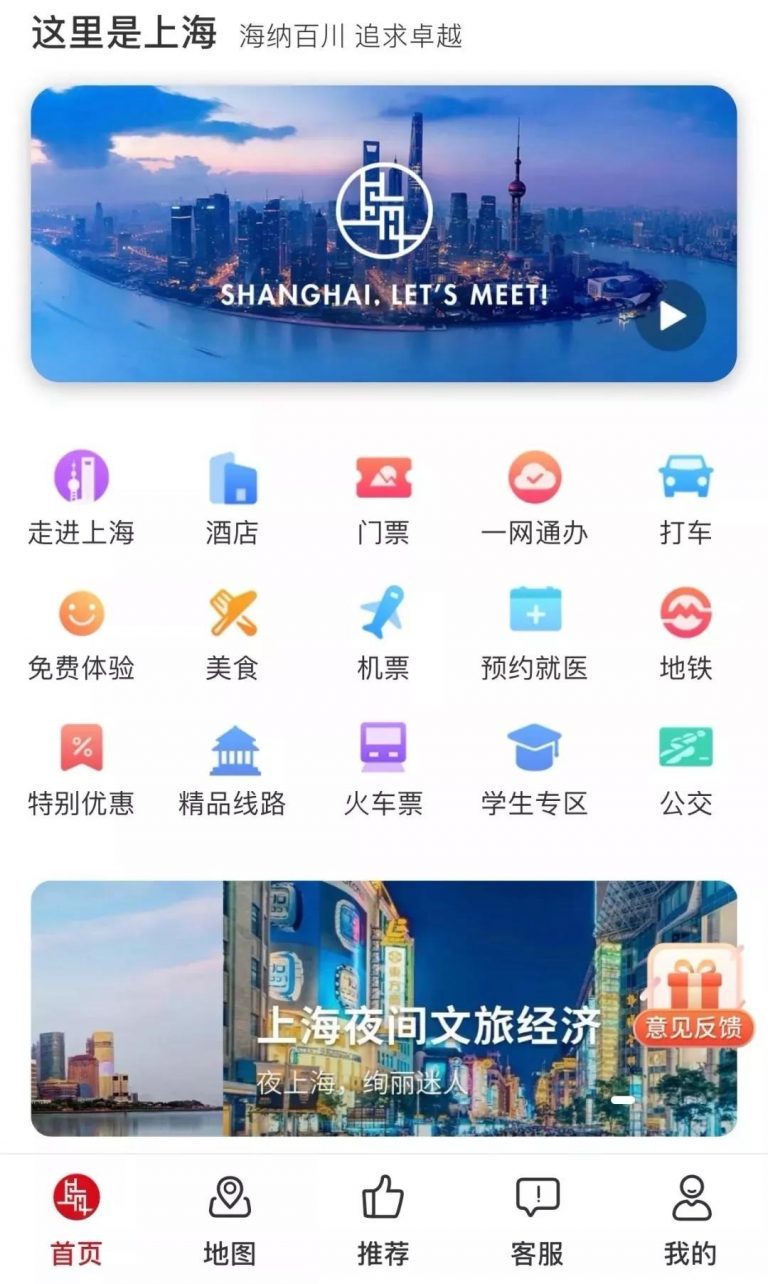 summer camp shanghai