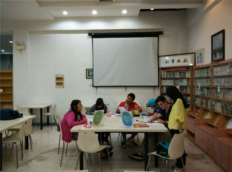 chinese summer camp study