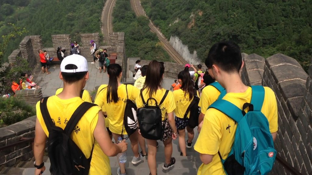Summer Camp in China