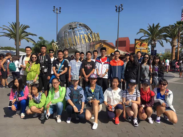 summer camp in Chinese