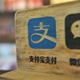 The new 4 Chinese inventions