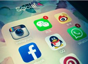 The social media in China