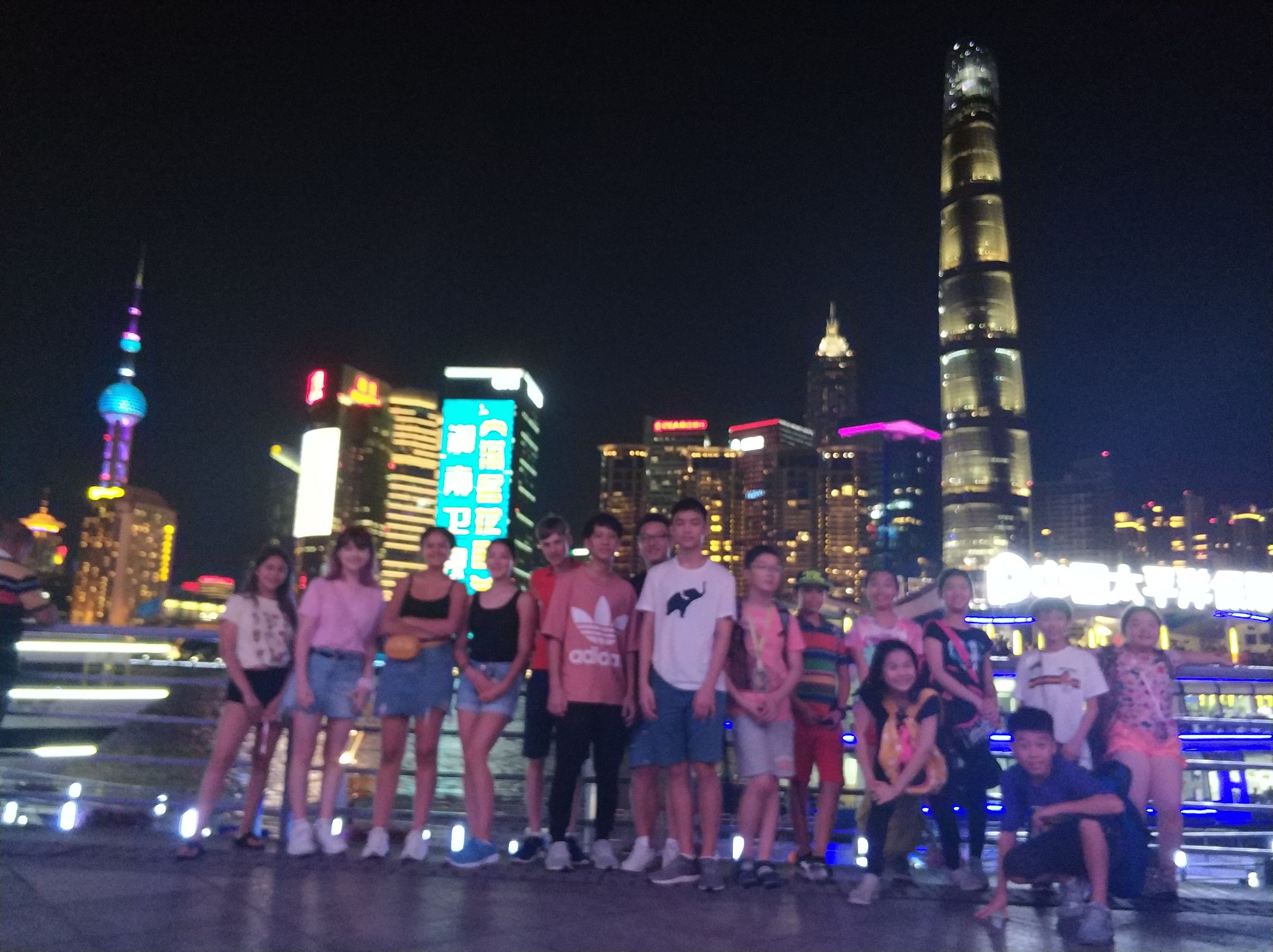 chinese summer camp - Bund of Shanghai